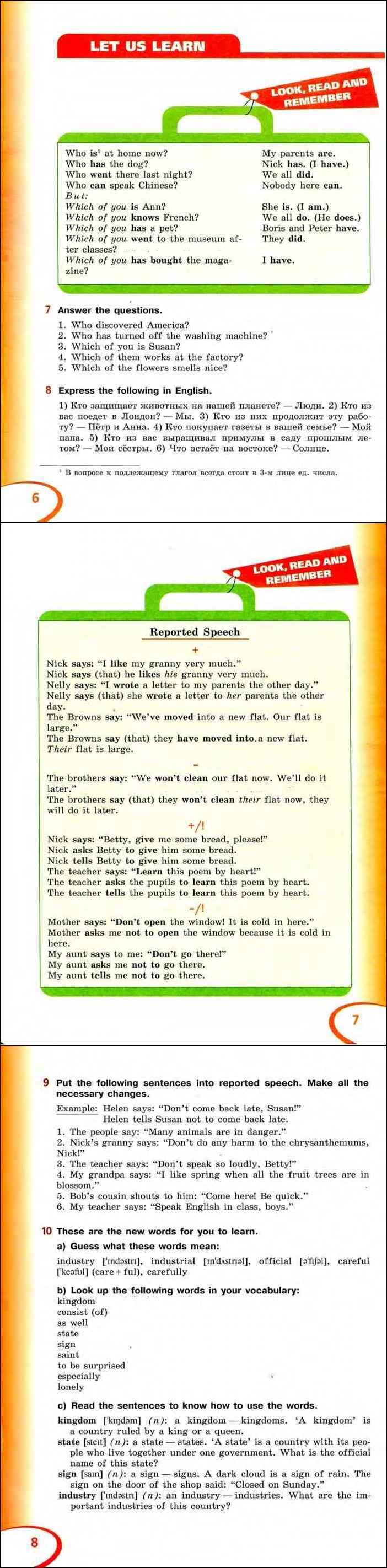 royal london текст из учебника 6 класс афанасьева