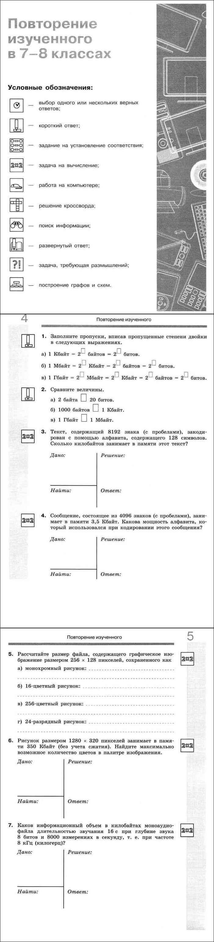 кредит онлайн на карту без фото документов украина