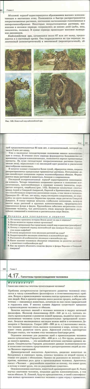 krednow ru займ онлайн отзывы