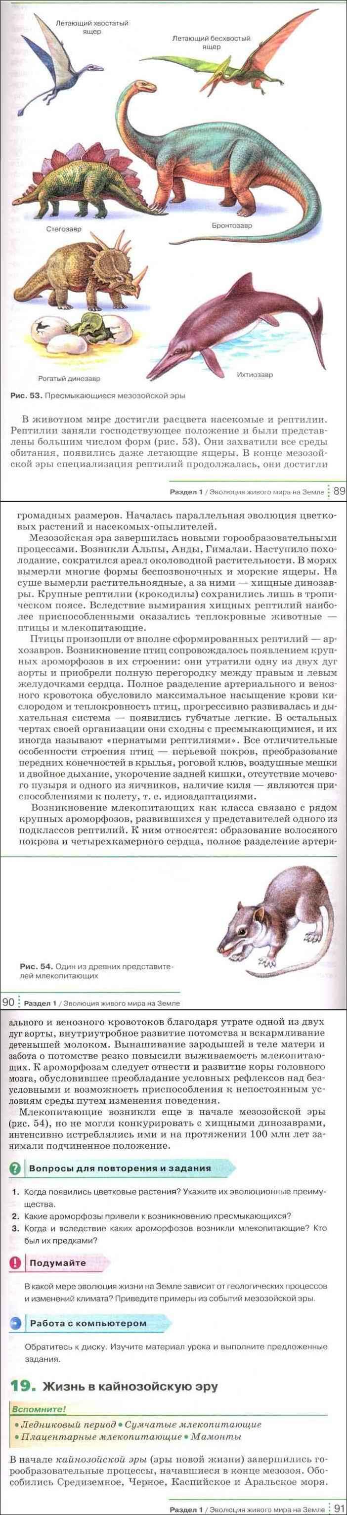 Клиент взял в банке кредит 150000 рублей на год погашая кредит он вносит в банк