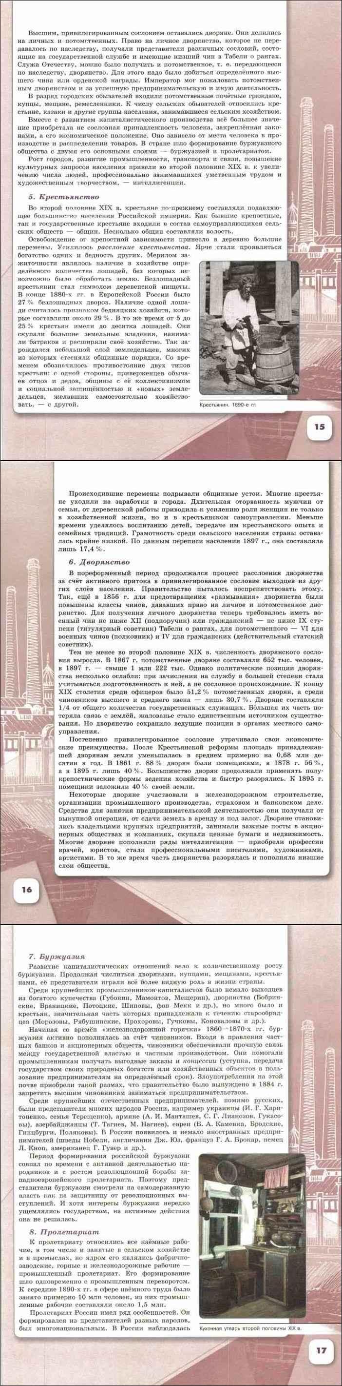 метро москвы карта смотреть станция черкизовская