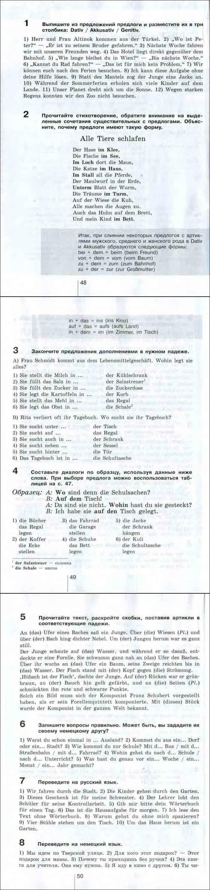 Schule Zug Ebenholz Thot Erwischt: Lang