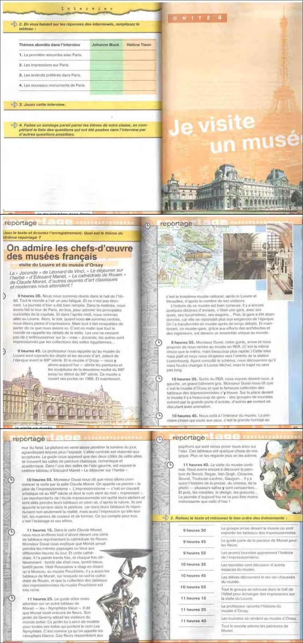 Recherche en Haute-Vienne (87) pour tout type de rencontres